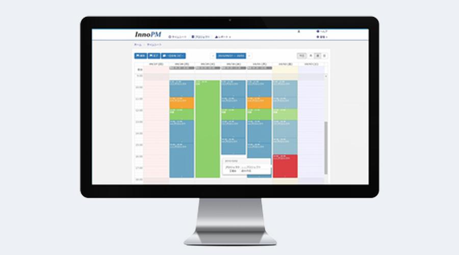 テレワークを実施している社員の労働時間管理ツール5選